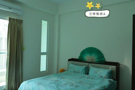 用青年旅社的价钱入住星级套房的舒适V家(双人独立套间A)