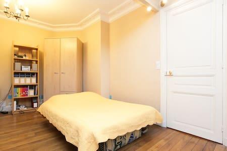 Room (chambre) near Bercy (M6) wifi