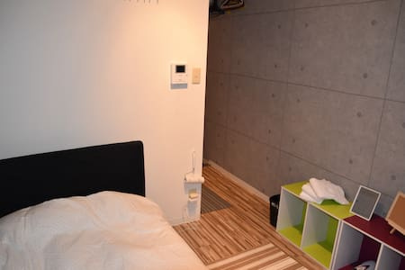 Best Location Azabu juban/ Tamachi