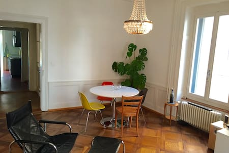 Lovely room in the ❤ of Lucerne. - Luzern - Apartment