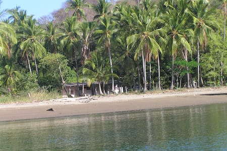 BEACHFRONT CABINS – VERY LOW PRICE - Paquera - Bungalow