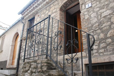 Casa sul Museo -  Castropignano - Apartment
