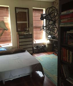 Visiting NY? Need a place to stay? - Long Island City - Apartment
