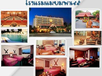 Mae Yom Palace Hotel Phrae Thailand - ตำบล ในเวียง - Other