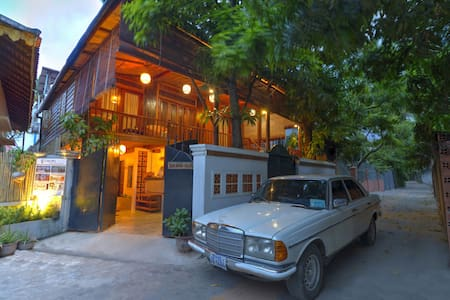 Khmer Wooden House+ Airport Pick up - House