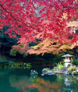 Tokyo Asakusa st 3min Sensoji 30secNear Akihabara - Huoneisto