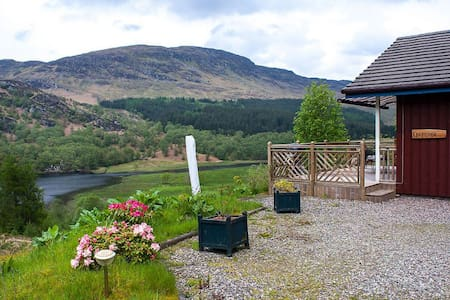 King Fisher Lodge 380488 - Crianlarich