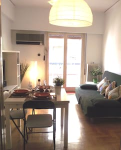 Home sweet Home - Athens - Apartment