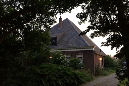 Farmhouse apartment. Total freedom. Pets welcome - Driehuizen - Osakehuoneisto