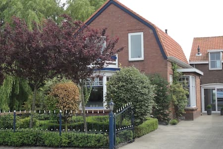Beautiful familyhouse in Groede - Huis