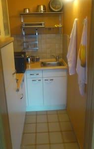Ferienwohnung mit Bergblick - Oberaudorf - Appartement