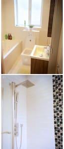 Crofton Park Comfy Single Bedroom - London - House