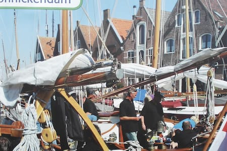Amsterdam CS 18 km from Dutch Buoy! - Townhouse
