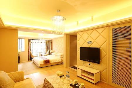 高新区世纪城、软件园高端白领公寓行政大床房 - Apartment