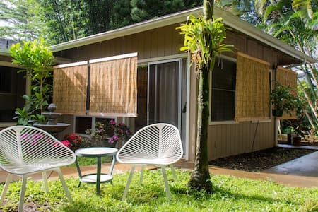 Tropical Jungle Studio! - Kapaa - House