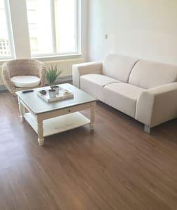 Modern & Fresh decorated apartment - Apartment