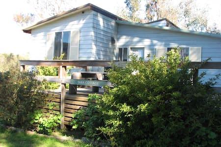 Tara Cottage - Cozy Country Home - Broke