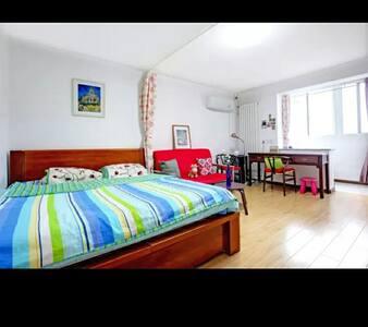 indigenous Beijinger welcome you - Appartamento
