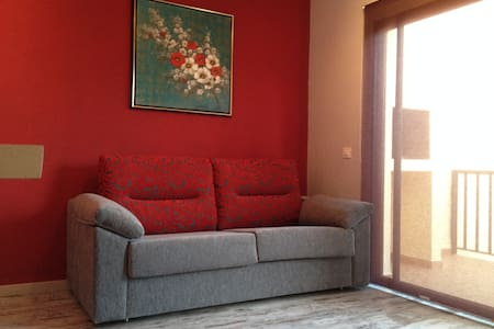 RED AGGRESSIVE TWIN SOUTH TENERIFE - Appartement