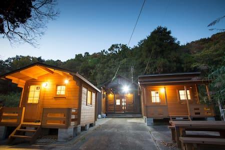 小豆島オリーブゲストハウス - Shodoshima - Haus
