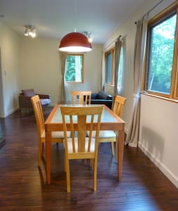 Mod&Comfortable in Lake Oswego! - House