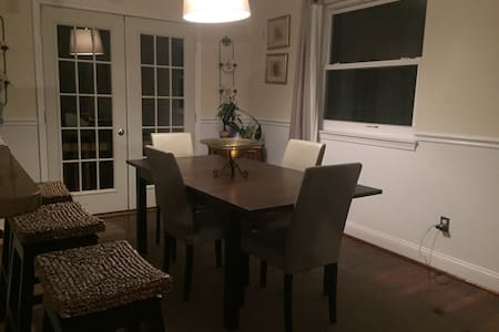 Capitol View Avenue - Silver Spring - Bed & Breakfast