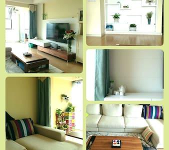 团坡桥头,观水馨苑,您在贵阳温馨的家! - Guiyang Shi