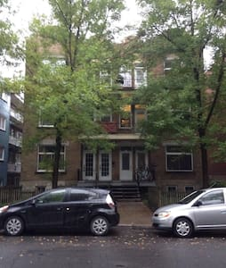 Townhouse 6 km (4m) from downtown