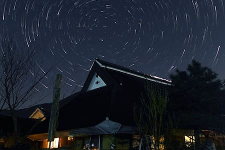 Furumaya : Farm stay in deep Kyoto - Inap sarapan
