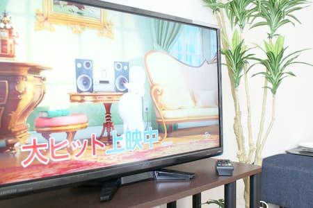 Cleanliness★1min to Subway at Namba Osaka+TV-WIFI - Naniwa-ku, Ōsaka-shi - Lägenhet