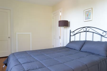 DC ROOM- Perfect for couples - Washington - House