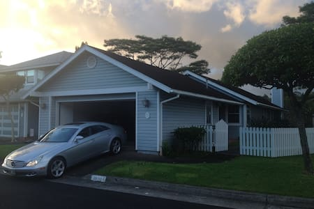 Room for rent in a nice home - Pearl City