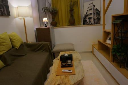 北欧风情loft - Xiamen - Apartment