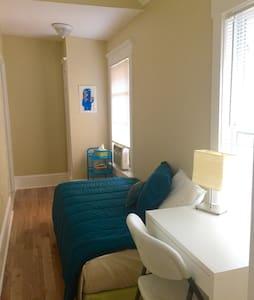 Relaxing Private Room in Midtown - Atlanta - House