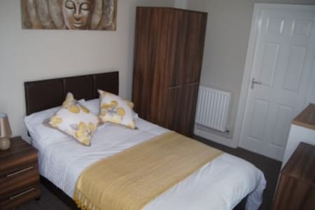 Jubilee House Suite 2 - Doncaster - Appartement