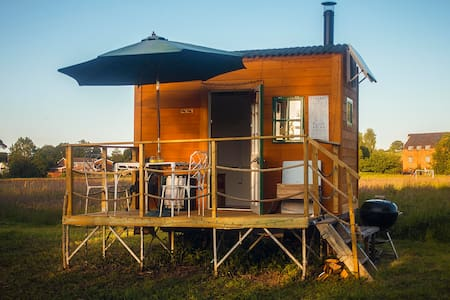Mill House Farm Glamping - Hanwood - Outro