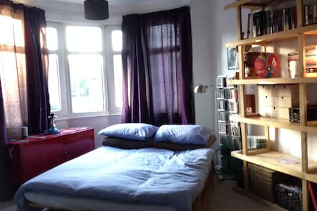 Stylish, bright & spacious room - Orpington - Lägenhet