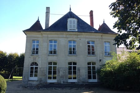 Chambre de charme dans ferme du 18e - Tancrou - House