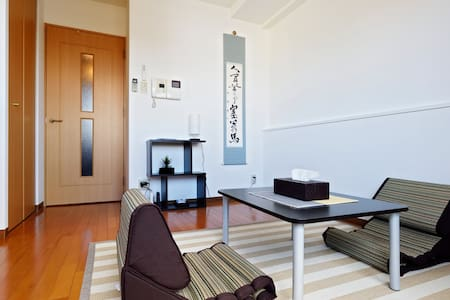 Private Apt. close to JR Nanba ! - Appartement