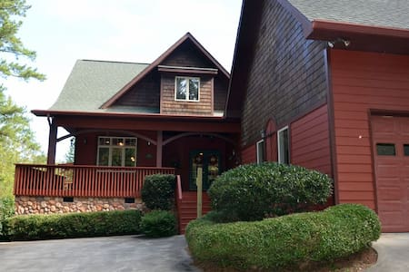 Elegant NW Georgia Lake Home- Adult Only Property - Plainville