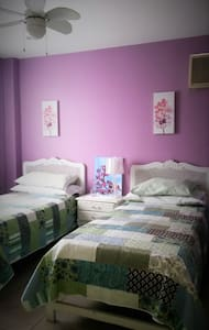 Cozy Home w/ Beautiful Rooms 4 Rent - Talo