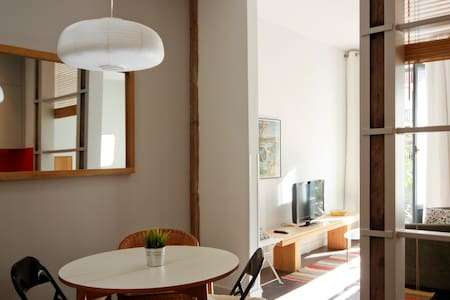 New loft close to museums Free wifi - Madrid - Apartment