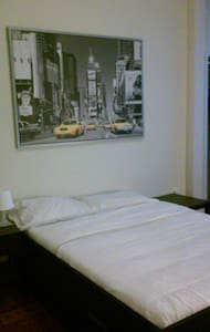 Private Room 10 mn to ManhattanM3Bs
