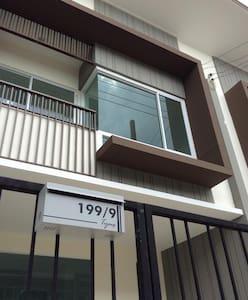 Tyme Rama 5 - Casa