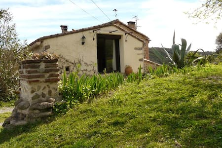 Surrounded by nature, Cottage - Reynes - Casa