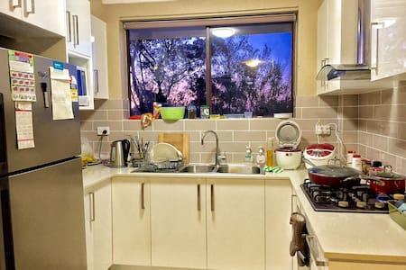 Aranda House - Canberra