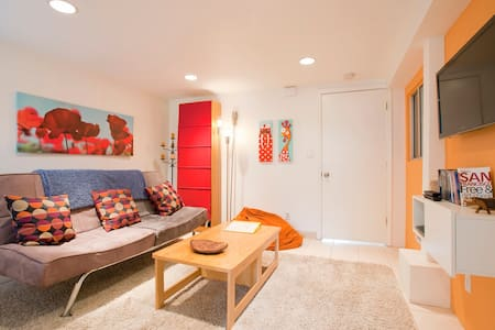 Modern Garden Apartment - San Francisco - House
