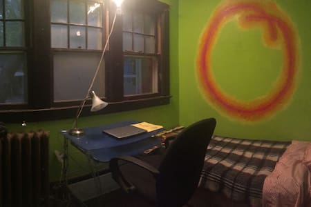 Cozy Room in Heart of East Hampton