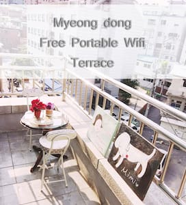 Myeongdong+Terrace+Wifi Egg+Center