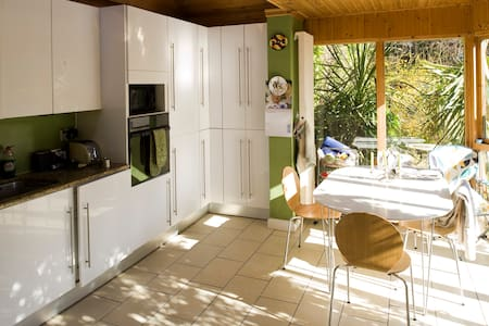 COZY Comfortable Irish Cottage twin - Churchtown